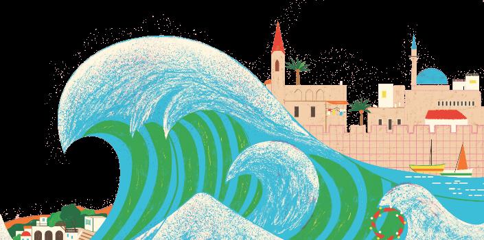 גלי הים. איור: אביטל מנור מתוך גיליון מסביב לעולם