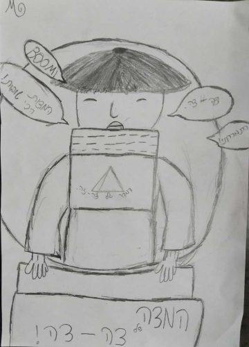מורן צור, בת 10